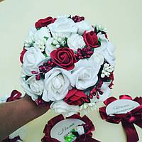 Свадебный букет в цвете марсал.