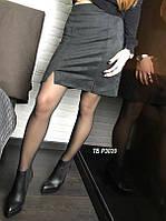 Женская приталенная замшевая юбка в трех цветах. Ткань: эко-замша. Размер: 42,44,46.