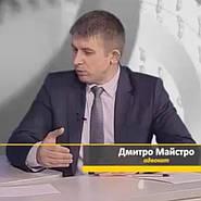 Адвокат Майстро Д.Н. о банках, кредитах и коллекторах