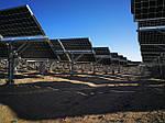 Найбільший в світі проект по сонячній енергі