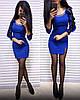 Платье женское короткое облегающее с гипюровыми вставками на рукавах P8369