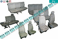 Комплект сидений 701881303 VW TRANSPORTER IV 1990-2003