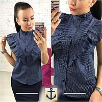 Рубашки женские без рукавов синие модель 16512277