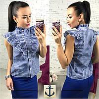 Рубашки женские без рукавов электрик модель 16512279