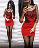 Платье женское короткое с узором и прозрачными рукавами P8370