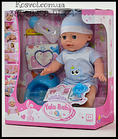 Игрушка кукляшка-пупсик,ходит на горшек