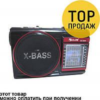 Радиоприемник колонка MP3 Golon RX-9009 Red / портативная колонка