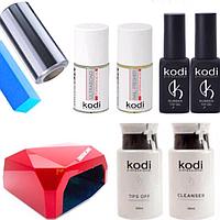 Стартовый набор для гель-лака Kodi Классика с гибридной УФ лампой 36W