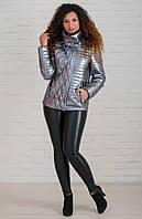 Женская демисезонная куртка 44 - 60 р серый металик