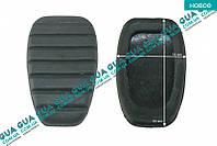 Накладка на педаль сцепления / тормоза 1шт. BC1108 Nissan PRIMASTAR 2000-, Opel MOVANO 2010-, Opel VIVARO 2000-