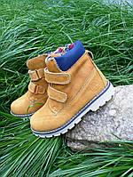 Осенние ботинки для мальчика 32-37р