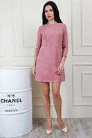 Платье женское ткань спандекс
