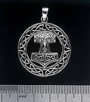 Кулон Молот Тора в круге (серебро, 925 проба)