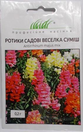 Ротики садові Веселка суміш 0,2г (Проф насіння)