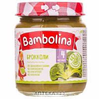 Пюре овощное детское BAMBOLINA (Бамболина) Брокколи с 4-х месяцев 100 г