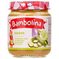 Пюре овощное детское BAMBOLINA (Бамболина) Кабачок с 4-х месяцев 100 г