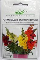 Ротики садові Каліфорнія суміш 0,1г (Проф насіння)
