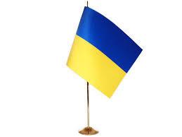 Флажок Украины