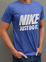Мужская футболка Найк (Nike) just do it (размеры 44-54) - ярко-синий
