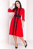Платье «Арго 4304» 20828