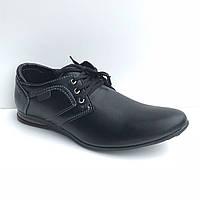 Туфли мужские Bromen M-03
