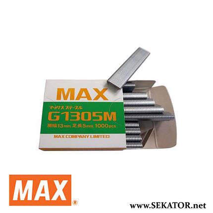 Скоби до степлера для підв'язкою кембриком Max G1305M, фото 2
