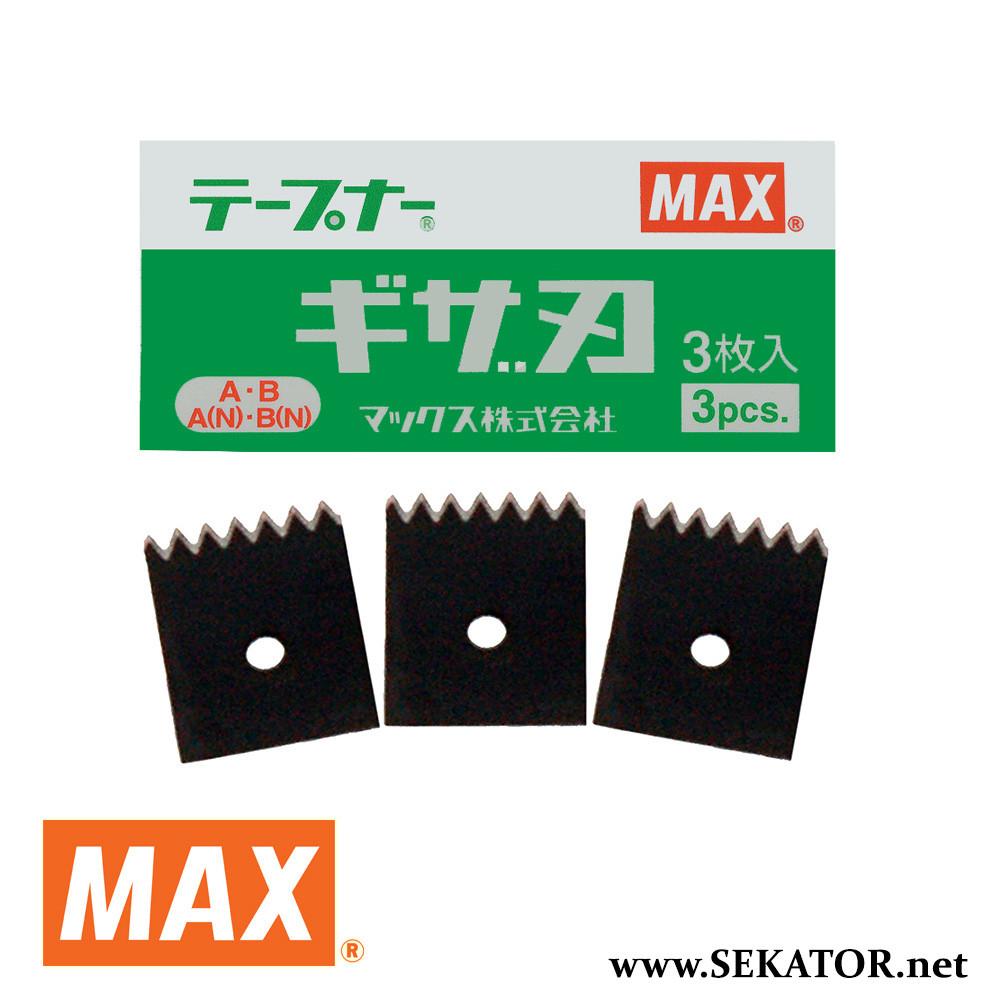 Ножі для садового степлера HT-B MAX (комплект 3шт)