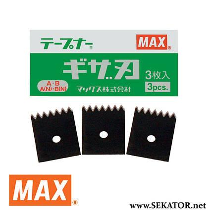 Ножі для садового степлера HT-B MAX (комплект 3шт), фото 2