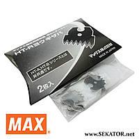 Ніж для степлера HT-R1 MAX (комплект 2шт)