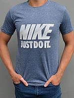 Мужская футболка Найк (Nike) just do it - (размеры 44-54, разные цвета)