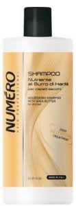 Шампунь для волос с маслом каритэ и авокадо 1000 мл