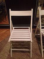 Роскладные деревянные стулья белого цвета