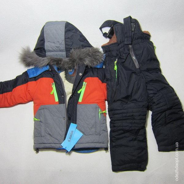Куртка +Комбез 'Momies Е-6' 3802 Зима