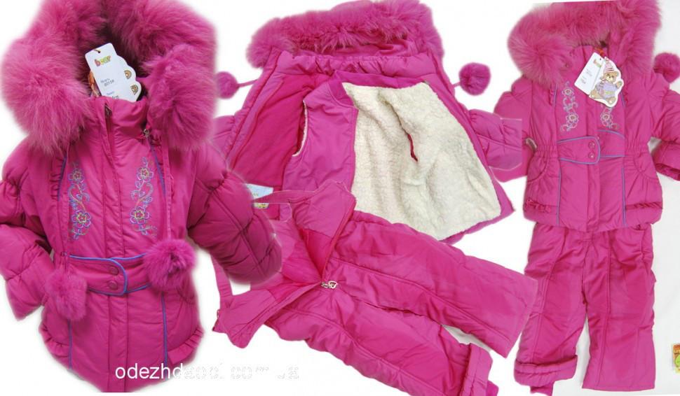 Куртка+комбез Вышивка-Зима 23-8016 Малина