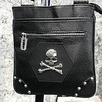 Мужская сумка Philipp Plein (Филип плеин)