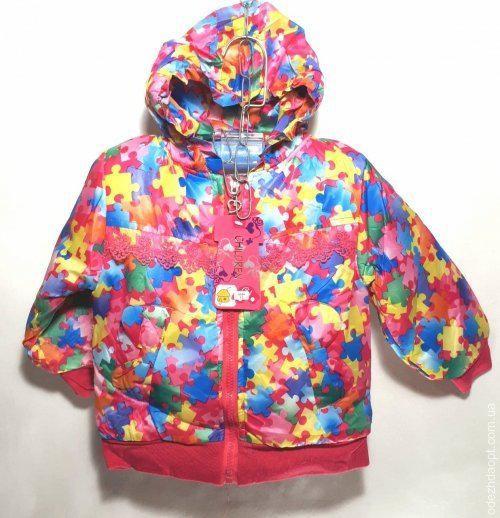 Куртка CHilDReN   'Пайзлы' модель 601-3876 Осень-Весна