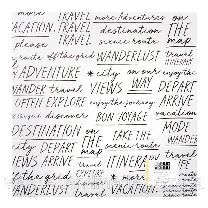 Калька - Traveler - Here & There - Crate Paper - 30х30