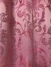 Шторы оптом 1.5м розовый D-18