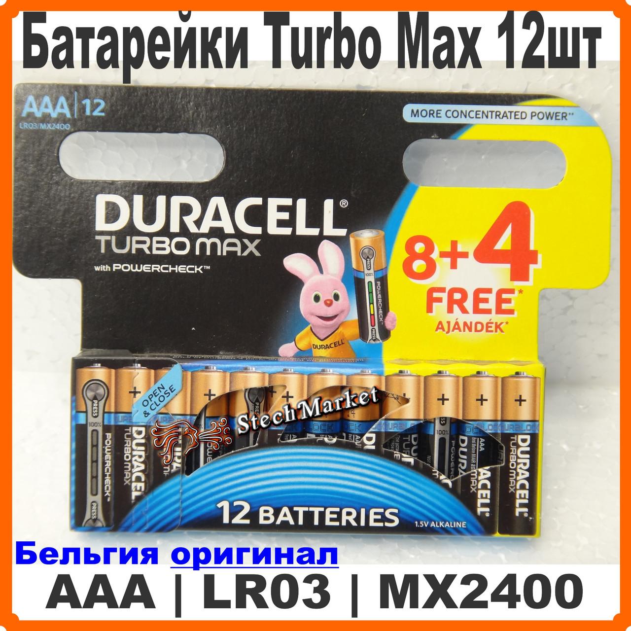 Батарейки Duracell TURBO MAX AAA LR03 12шт