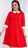 Платья, туники больших размеров  Платье 8511926-1  58-60
