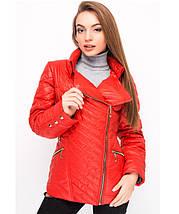 Куртка демисезонная женская № 21 (р. 42-48), фото 2