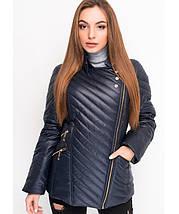 Куртка демисезонная женская № 21 (р. 42-48), фото 3