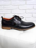 Мужские туфли с нат. кожи чёрные р. 40 41 42 43 44 45, фото 1