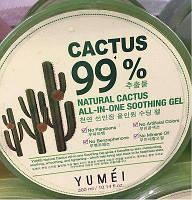 Многофунцкциональный гель с кактусом Yumei CACTUS 99% natural cactus all-in-one soothing gel, фото 1