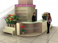 Мебель для цветочных магазинов, торговая мебель, мебель для магазинов, фото 1