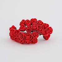 Розы из фоамирана 2.5 см, уп. 144 шт.