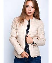 Куртка демисезонная женская № 32 (р. 40-50) Бежевый