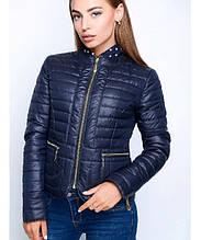 Куртка демисезонная женская № 32 (р. 40-50) Синий