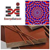 Текстолит листовой стержневой ПТ ПТК ПТМ текстолитовый