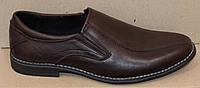 Мужские кожаные туфли коричневые классика, кожаная обувь мужская от производителя модель АМТ15КРкор